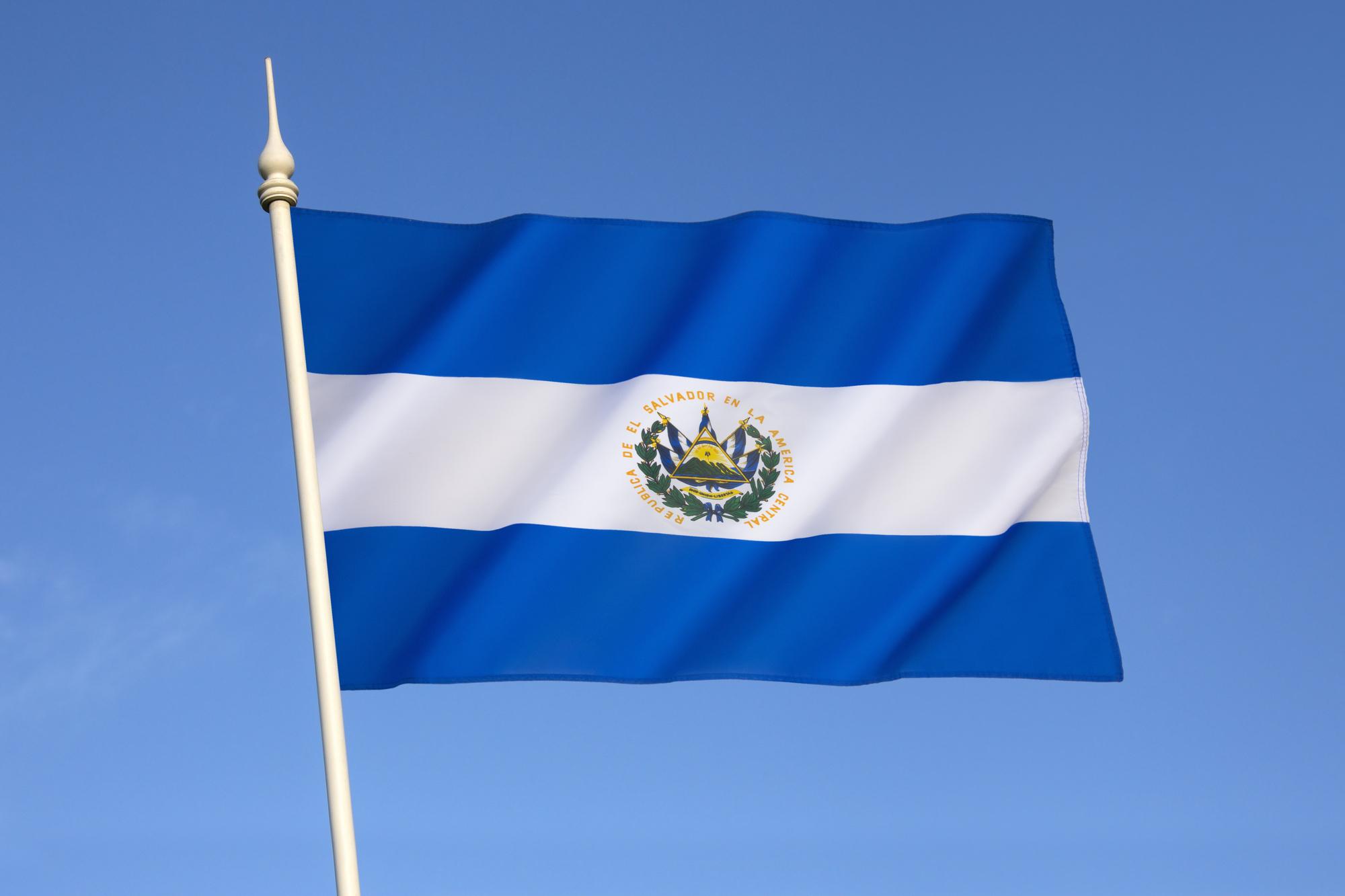El Salvador: A BPO Location Veteran